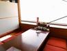 海鮮食楽 生栄丸のおすすめポイント2