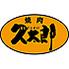 焼肉KUTARO 鶴見店のロゴ