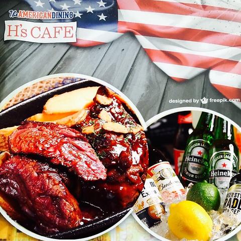 THE★アメリカンダイニング!すすきのトップのアメリカンステーキandポテト食べ放題!