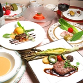 フランス厨房 旬彩 シュンサイ 鹿児島中央のグルメ