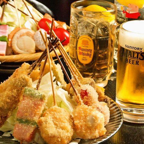 1999円!『串揚げ食べ放題&生ビールOK飲み放題』コース!!