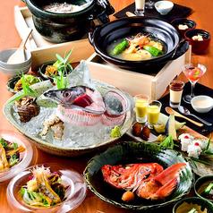 魚匠 銀平 三宮店のおすすめ料理1