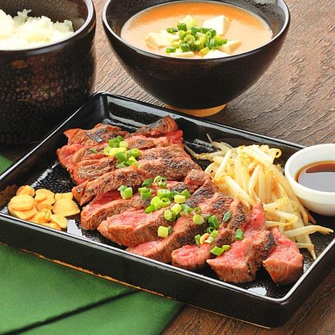 肉の石川 東戸塚店