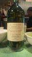 【ソガペールエフィス サケエロティック「ヌメロシス」 660円】ワイナリーの作った日本酒。白ワイン 風味な大人の味わい!