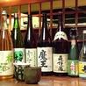 海鮮居酒屋 大 神戸のおすすめポイント1