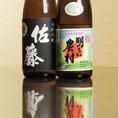 九州内の焼酎もご用意しております