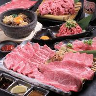 ≪お肉以外のお料理もお楽しみ頂けます≫