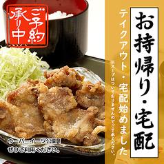香鶏酒房 鳥八 御徒町店の写真