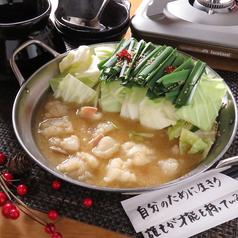 九州ざんまい 七つ星のおすすめ料理1
