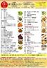 中国広東料理 水仙閣のおすすめポイント2