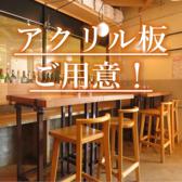 ディプント Di PUNTO 長野駅前店の雰囲気2