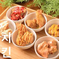 じなんぼう 名古屋駅店のおすすめ料理1