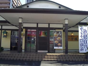 とんかつ浜勝 広島ベイシティ宇品店の雰囲気1