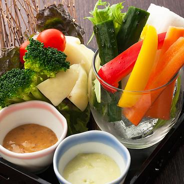 くいもの屋 わん 高崎店のおすすめ料理1