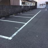 お店から南に50m程行った所に第2駐車場がございます。