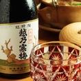 日本全国からの地酒を常時30種以上揃えています。