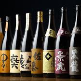 串焼き 魚 新宿宮川 野村ビル店のおすすめ料理2