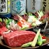 食彩家 こころ 新潟駅前店のおすすめポイント1
