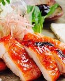 えん 六本松のおすすめ料理3