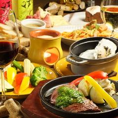 オイスター&バル achouette アシュエットのおすすめ料理1