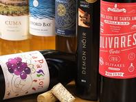 自然派オーガニックワインを豊富に用意してます。