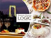 Trattoria Pizzeria LOGIC お台場の詳細