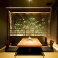 個室多数あり◎全て掘りごたつ個室です!特別な日や接待などにも使える4名様用のVIP個室(+200円(税抜)席料)もあります。和庭園があるかのような雰囲気が◎です。