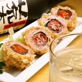 豚肉創作料理 やまと 南青山店のおすすめ料理2