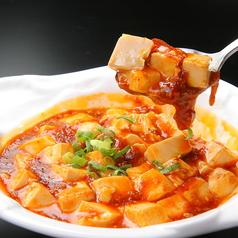 寳隆閣のおすすめ料理1