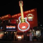 ハードロックカフェ 東京 六本木 Hard Rock Cafe Tokyoの雰囲気3