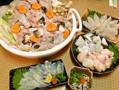創作 海鮮居酒屋 次元のおすすめ料理1