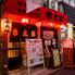 炭火 朝引き鶏 串太郎のロゴ