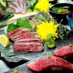 和食居酒屋 浜田屋 立川店のおすすめ料理1