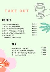 カフェ レガロ Cafe REGALOのおすすめテイクアウト2