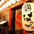 CHUBO はっぴ 仙台 名掛丁店の雰囲気1