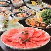 肉の石川 御成町 石川 鎌倉駅のグルメ