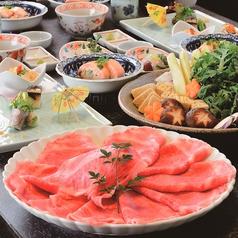 肉の石川 御成町 石川の写真