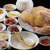 高級食材、八宝鶏を使用したスープ♪