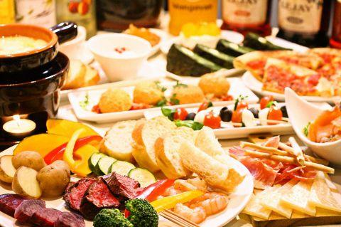 ◆平日限定◆お得な女子会コース 4000円2.5時間飲み放題(L.O30分前)【4名様〜】