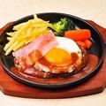料理メニュー写真アメリカンハンバーグ(ベーコン・フライドエッグのせ)