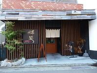 朝倉街道からすぐの好アクセス!!