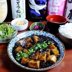 料理メニュー写真本格四川風麻婆豆腐定食