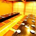 【1F】最大50名様までの掘りごたつ個室席です。