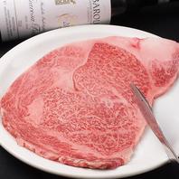 『高品質』仙台牛が自慢。