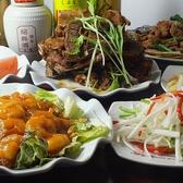 中国料理 錦華楼