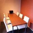 個室空間の落ち着いた雰囲気でお食事を愉しめるVIP席