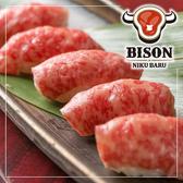 肉バル バイソン BISON 八王子店