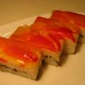 料理メニュー写真旬野菜の押し寿司