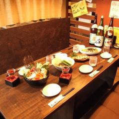 魚菜市場 橋本店の雰囲気1
