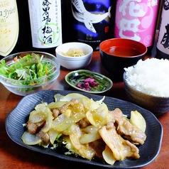 料理メニュー写真豚ロースの生姜焼き定食